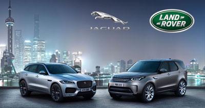 Jaguar Land Rover case study image